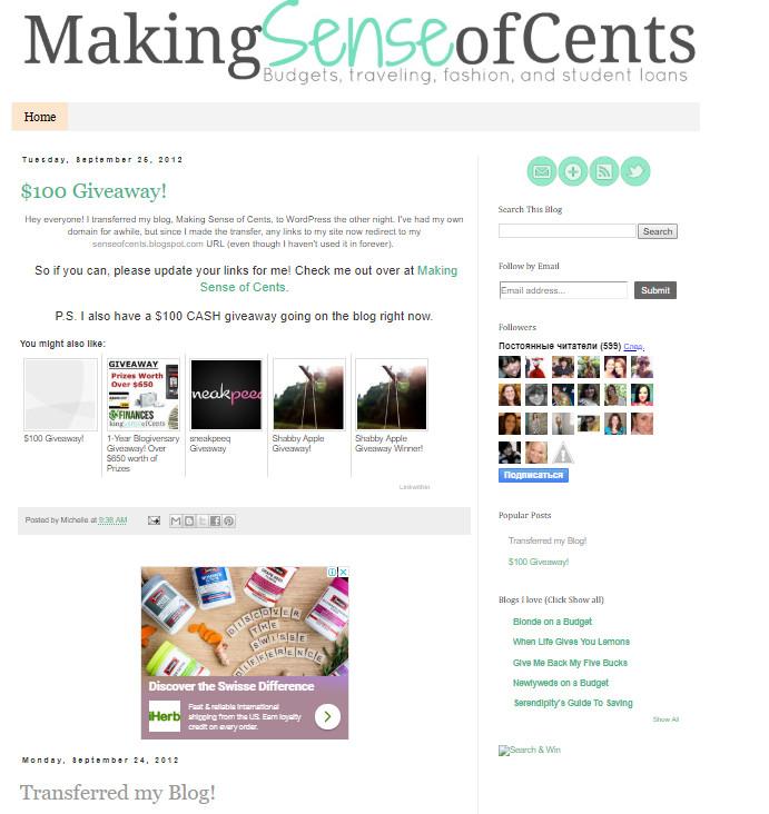 Блог мишель на бесплатном сервисе